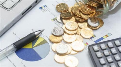 长沙工薪族的福利,房产抵押最高300万,年化率最低4.4%