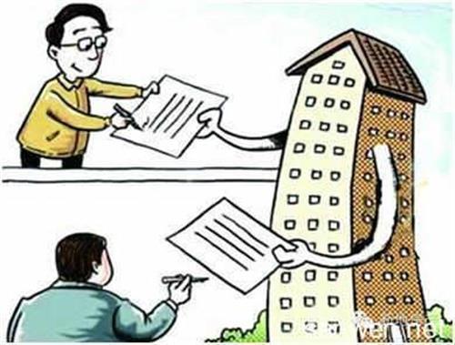 长沙按揭房如何办理二次抵押贷款?需要什么条件?