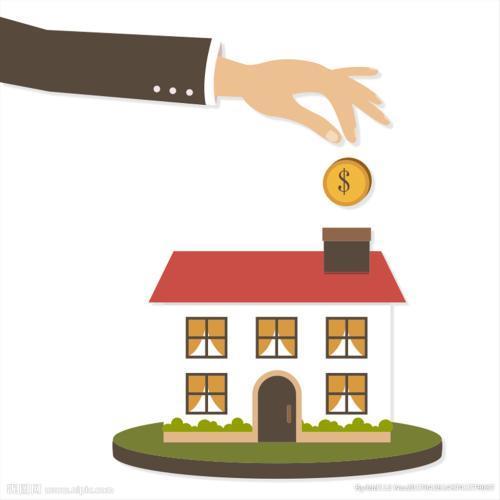 长沙农商银行住房装修贷款产品及利率