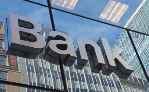 银行贷款,银行无抵押贷款利率会不会很高?