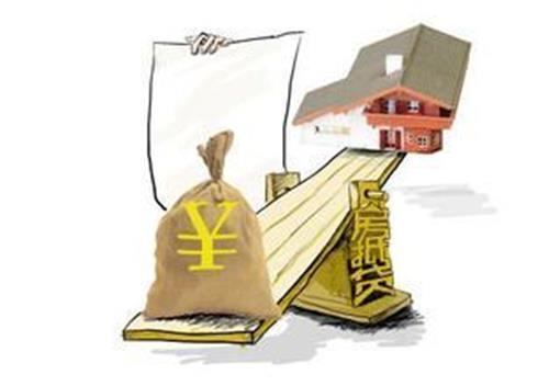 在长沙,全款房可以办理抵押房贷款吗?