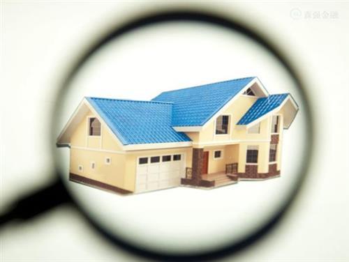 长沙房屋银行抵押贷款需要些什么条件