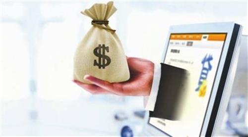 如何办理贷款,选择合适的产品非常重要【长沙贷款】!