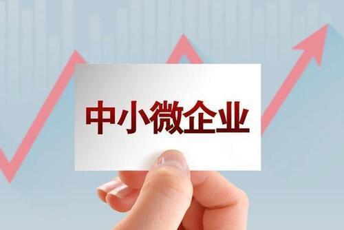 长沙银行贷款咨询平台公司