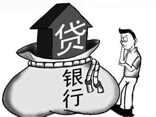建行龙税贷额度条件,如何办理