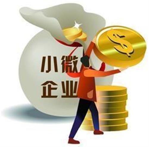 长沙企业贷款,无抵押企业贷款哪家银行好?