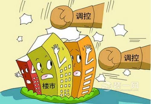 长沙如何办理个人消费贷款?申请条件有哪些?