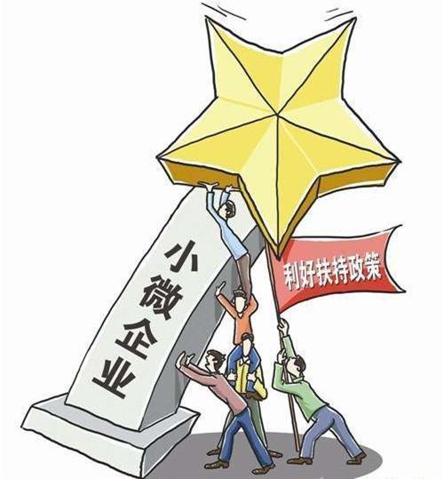 长沙申请建设银行税易贷要什么条件?