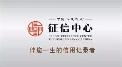 长沙农商银行信用贷款,信用贷款哪个银行好申请
