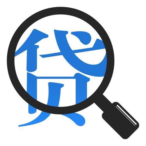 长沙企业贷款,贷款之前如何对于自身的资质进行自我评估呢?
