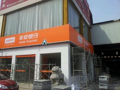 长沙平安银行汽车抵押贷款额度能贷多少钱?