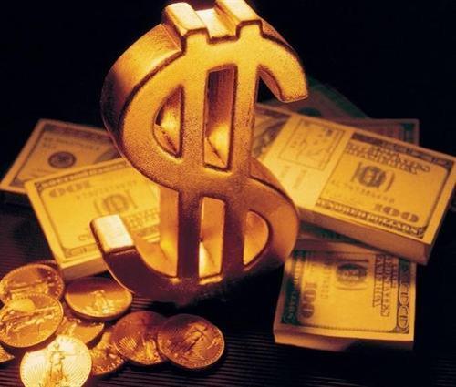 长沙信用贷款的利息是多少,那个银行好申请
