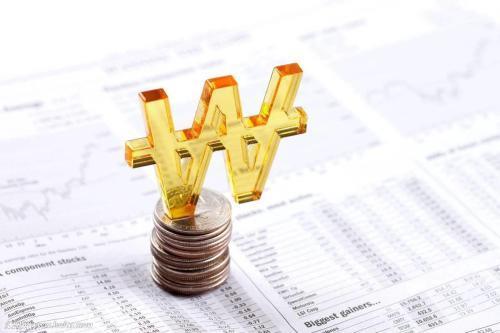 长沙银行信用贷款可提前还吗
