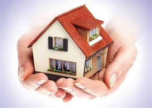 长沙房产抵押银行贷款要什么条件?