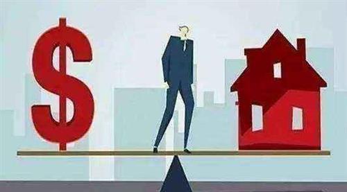 长沙个人抵押经营贷款流程