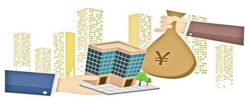 建设银行税易贷的最高额度