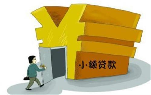 长沙办理个人小额创业贷款申请条件有哪些?额度和期限又是多少?