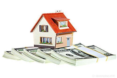 房产抵押贷款能贷几年,抵押贷款几天可以放款,