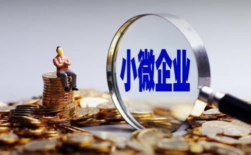 小额贷款房产汽车抵押贷款银行贷款银行贷款