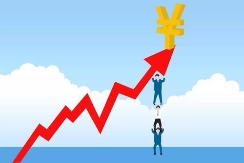 长沙银行税贷利率是多少
