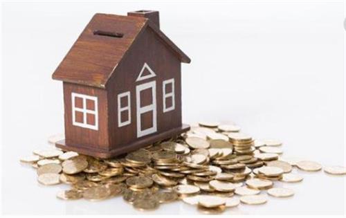 长沙开福区房子二次抵押贷款流程