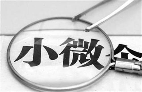 三湘银行税壹贷申请条件