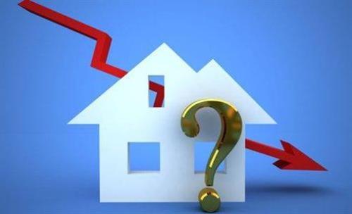 长沙办理房屋抵押贷款有哪些需要注意的?