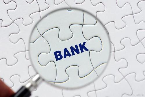 长沙银行贷款日利率是多少?长沙贷款10万一年利息多少?