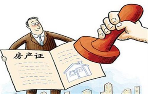 长沙申请公积金贷款需要满足什么条件?