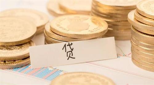 长沙个人信用贷款哪个银行利息低,那个银行好申请