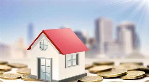 2021私人房产抵押操作流程和所需资料