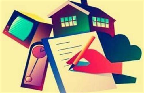 房屋抵押贷需要什么条件和手续,拿房产证去银行贷款能贷多少