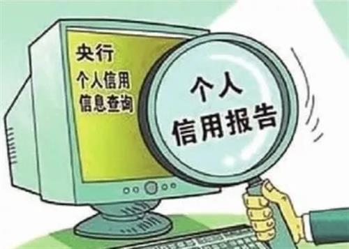 长沙申请创业小额贷款需要有哪些条件?