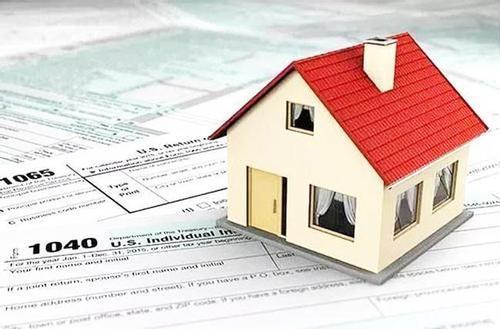 在长沙贷款,关于公积金贷款,有哪些事是你不了解?