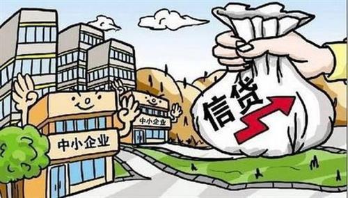 湖南三湘银行税壹贷审批快吗