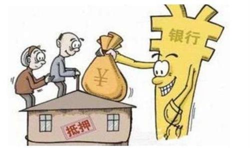 长沙首次办理贷款该怎么办?首次申请贷款的注意事项?