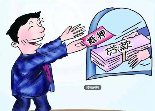 长沙二手房按揭期间可以做二押吗,二押贷款需要什么条件