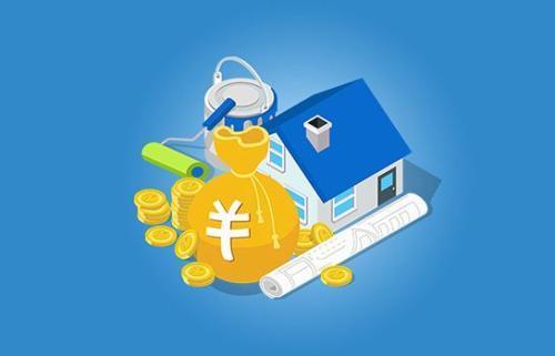 长沙贷款什么是装修贷款?银行装修贷款流程是什么?