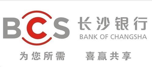 长沙银行快乐秒贷30万怎么申请,快乐秒贷好贷吗?