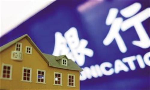 长沙银行年利率怎么计算?长沙贷款公司贷款利息怎么算?