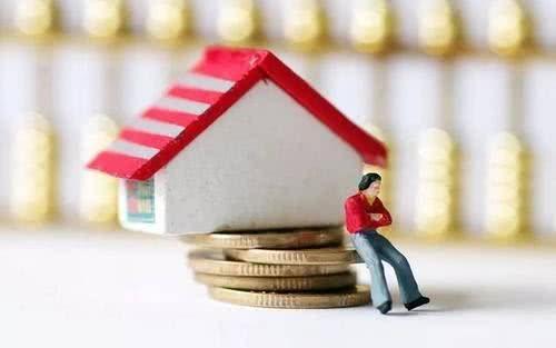 房产抵押贷款+信用贷款 150万