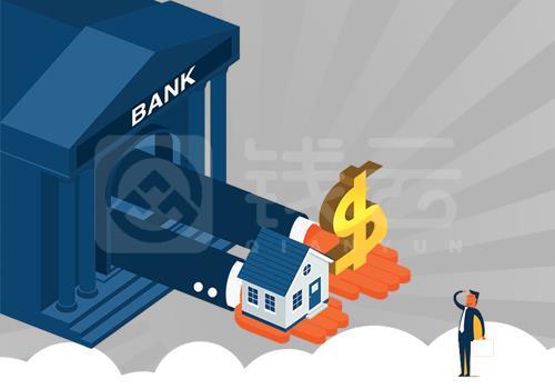 长沙抵押贷款带你了解什么是抵押贷款?