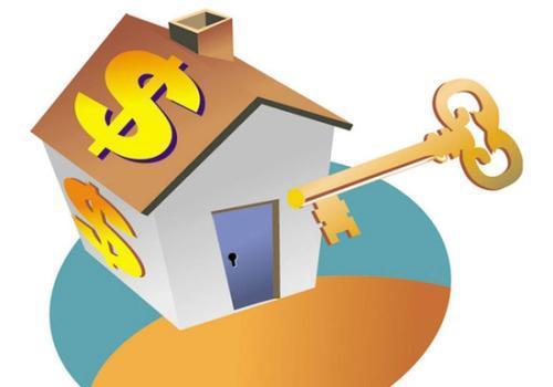 长沙消费贷款哪个银行利息低,需要什么条件,最长可以贷几年