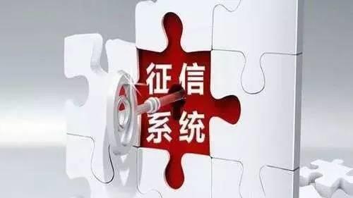 长沙办理银行经营贷款的注意事项
