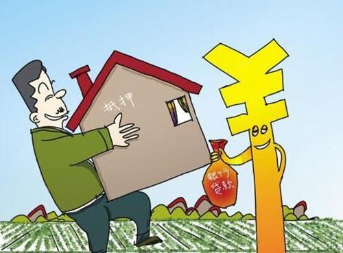 长沙房屋抵押银行贷款利息三厘,正规银行放款