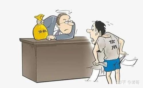 长沙个人经营贷款有哪些优势?