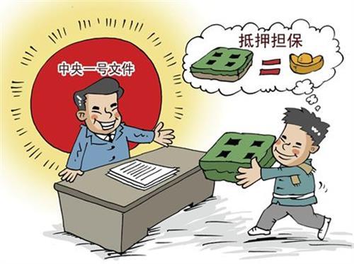 抵押贷款的种类,长长沙抵押贷款的种类有哪些?