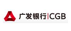 长沙广发银行贷款