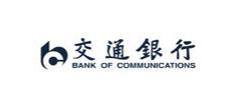 长沙交通银行贷款