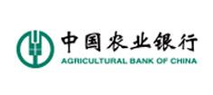 长沙农业银行贷款